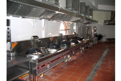 Thiết bị nhà bếp